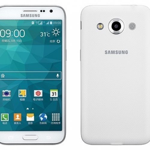 Samsung Galaxy Core Max: A new budget Android phone from Samsung goes official in China